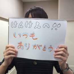 ryu_hb